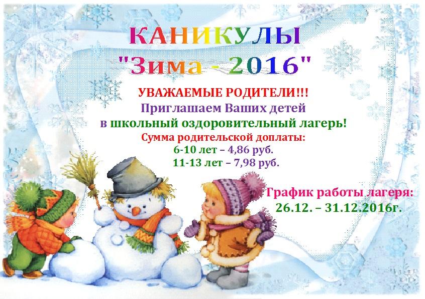 Учитель, преподаватель русского языка и литературы.